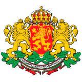 Герб на Република България 330- 330