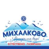 Михалково газирана