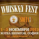 Уиски фест София 2013