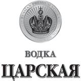 Водка Царская лого лого