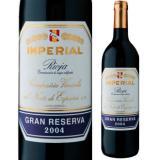 Cune Imperial Gran Reserva Rioja 2004