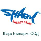 Шарк България ООД