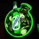 Новата (2014) бутилка на Туборг