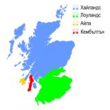 Главни шотландски уиски райони малка-коригирана