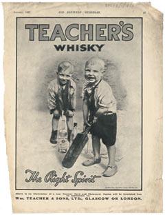 Постер на Тичърс