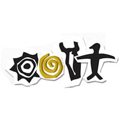 Икони на текила Пепе Лопез
