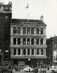 Сградата на Тичърс