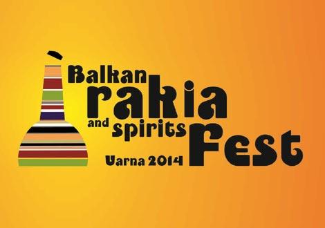Балкански фестивал на ракията Варна - 2014