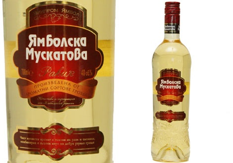 Ямболска Мускатова