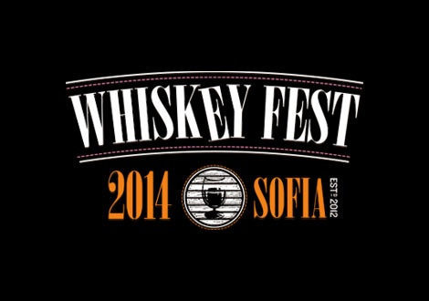 Уиски Фест София 2014 лого