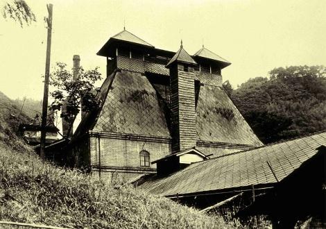 Стара снимка на дестилерията Ямазаки