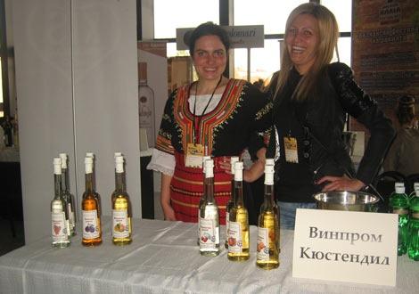 Ракии на Винпром кюстендил