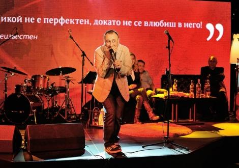 Грантс тру тейлс Октомври 2013 София Лайв Клуб 2