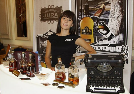 Уиски Фест София 2013 Далмор и Джера