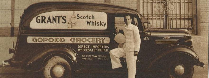 Грантс стара реклама на кола
