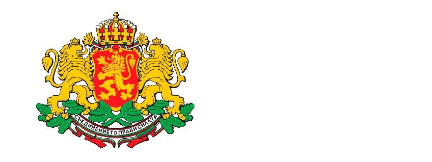Герб на Република България 330- 880