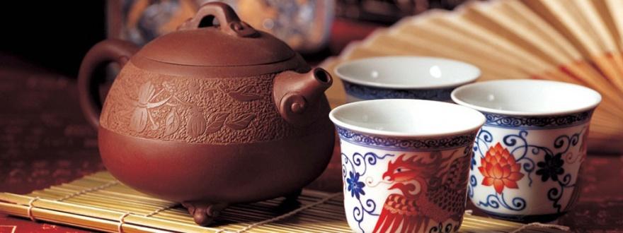 История на чаената култура