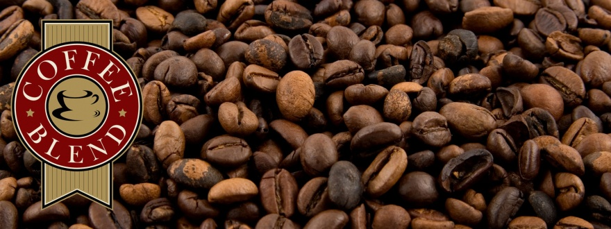 Микс от кафени зърна