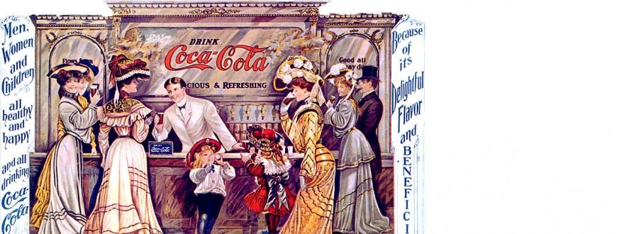 Стар постер на Кока кола 2