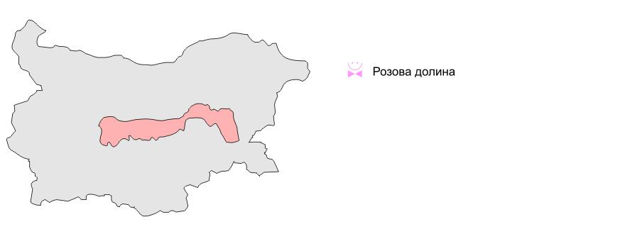 Винарски регион Розова Долина 1