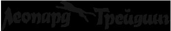 Леопард Трейдинг лого 63г