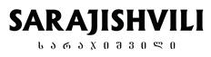 Сараджишвили лого 63